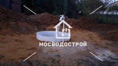 Вода в загородном доме из скважины