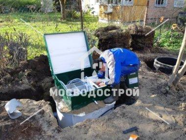 установка септика под ключ Московская область